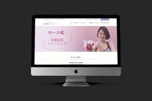 辻陽子さまホームページ